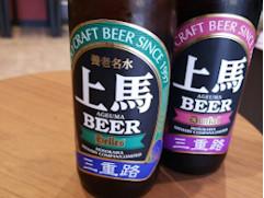 上馬ビール